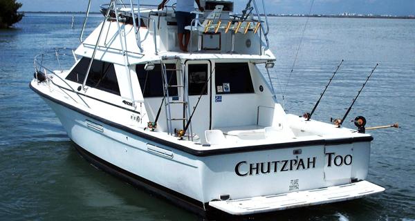 Chutzpah Too 34 Phoenix Image Gallery